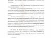 hard.net.pl; przecinarki-tasmowe.pl - pozycjonowanie, google adwords, strona www